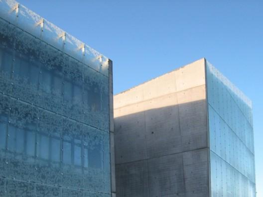 Instituto de Historia Natural de Islandia / ARKIS 1294332260-iceland-institute-of-natural-history-1-528x396