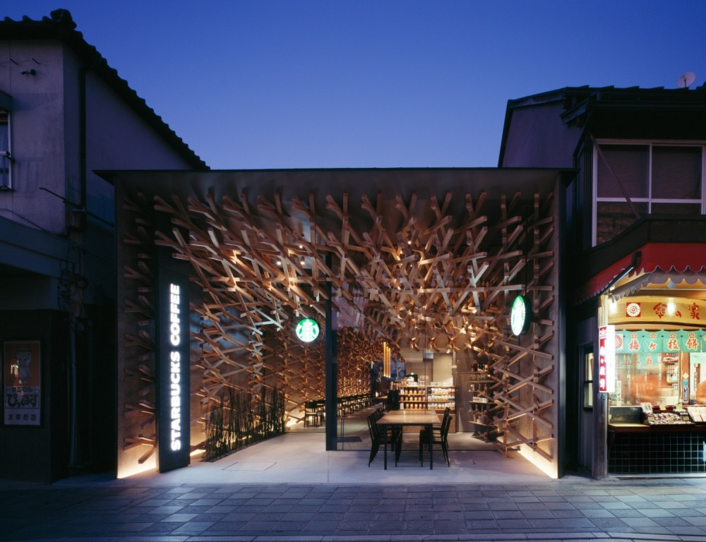 Starbucks Coffee / Kengo Kuma & Associates (11) © Masao Nishikawa