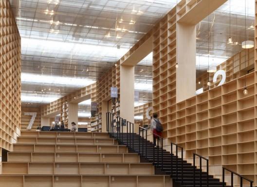 Biblioteca. 1331734074-maul-118-528x384